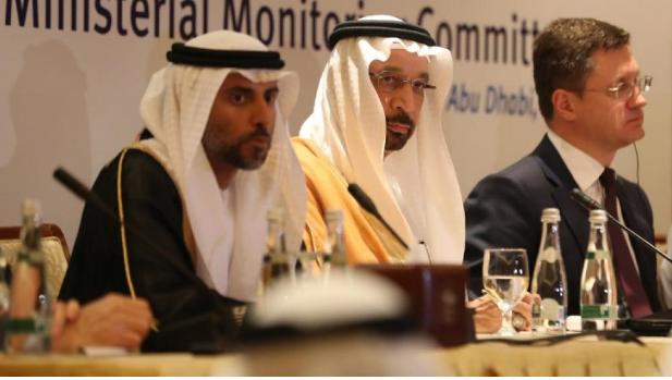 Covid-19: L'Arabie Saoudite appelle à un sommet extraordinaire «virtuel» du G20