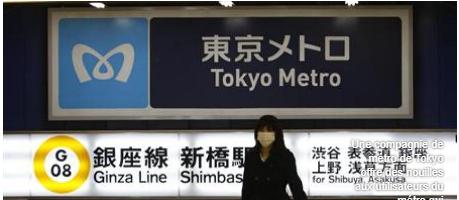 A Tokyo, on offre des nouilles pour désengorger les métros
