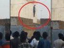 Touba : Un Homme Se Pend Au Quartier Darou Marnane