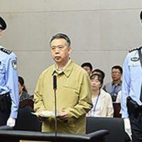 L'ex-président chinois d'Interpol écope de 13 ans de prison pour « corruption »